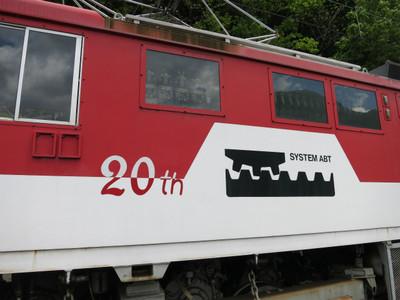 20130502ikawa16