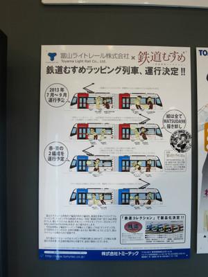 20130518shizuoka04