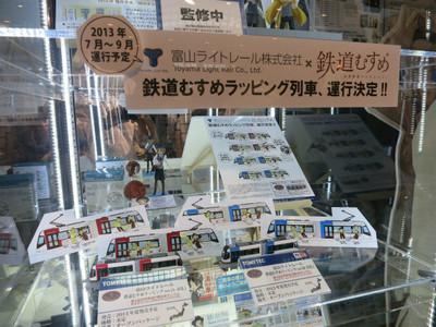 20130518shizuoka06