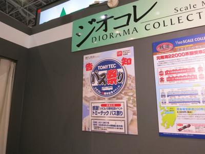 20130518shizuoka09