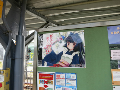 20130501shizuoka99