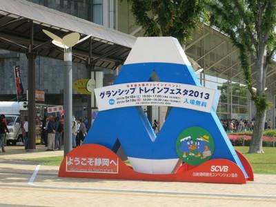 20130518shizuoka51