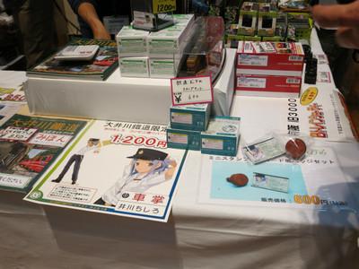 20130518shizuoka52