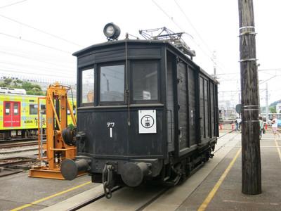 20130518shizuoka56