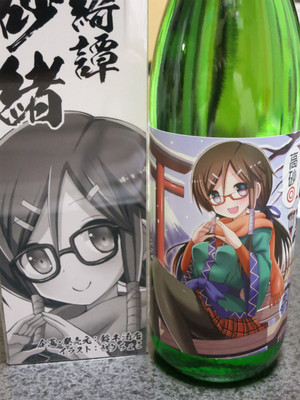 20130518shizuoka59
