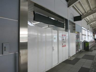 20130410shinagawa03