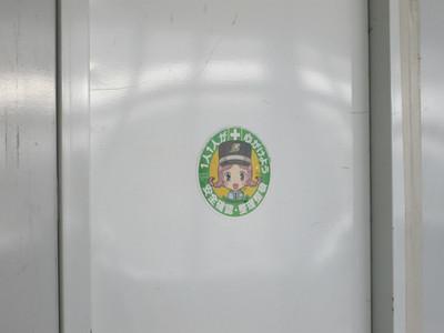 20130410shinagawa04