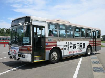 20130706bus03
