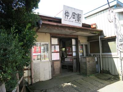20130707choshi02