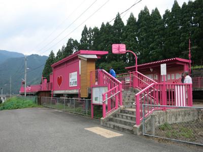 20130713chizu06