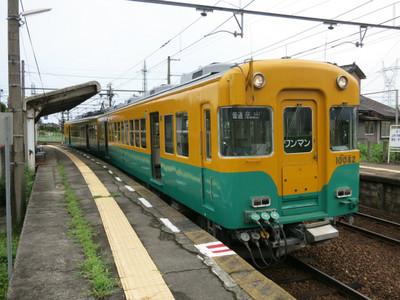 20130804toyama09