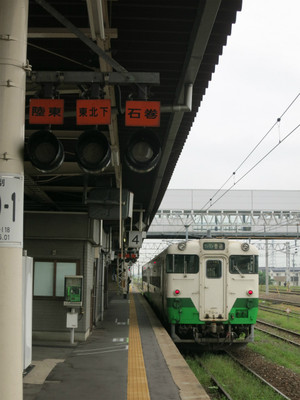 20130915ishinomaki01