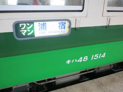 20130915ishinomaki02
