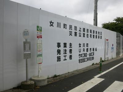 20130915ishinomaki06
