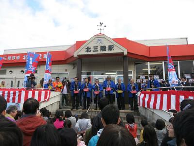 20131103santetsu11