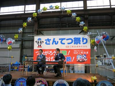 20131103santetsu18