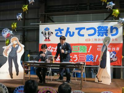 20131103santetsu19