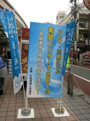 20131109kichijoji01