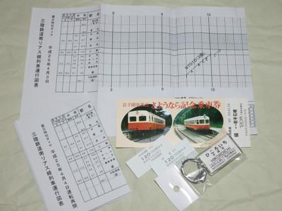 20131109kichijoji03