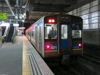 20131221igr02
