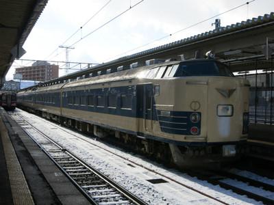 20131222aoimori12