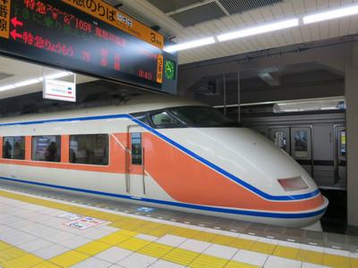 20140118kinugawa03