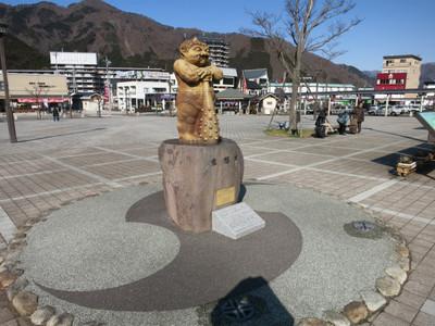 20140118kinugawa23