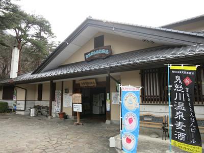 20140118kinugawa30