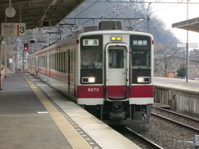 20140118kinugawa33