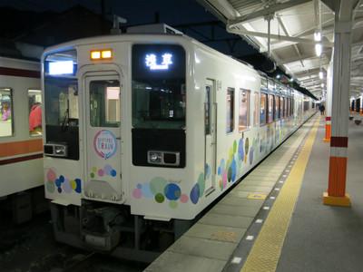 20140118kinugawa37