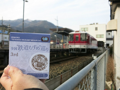 20140201chizu07