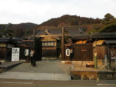 20140201chizu10