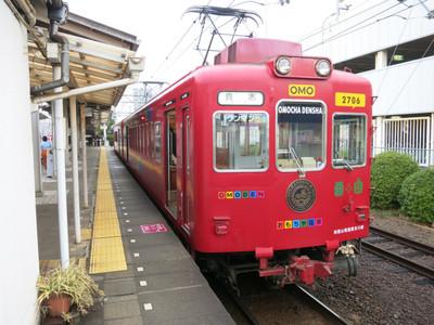20140202wakayama04