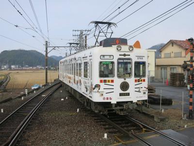 20140202wakayama08