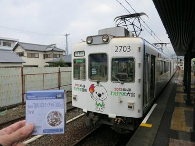 20140202wakayama11