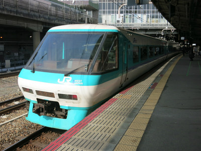 20140202wakayama12