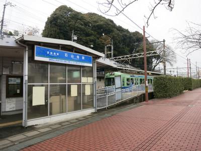 20140202ishiyama01