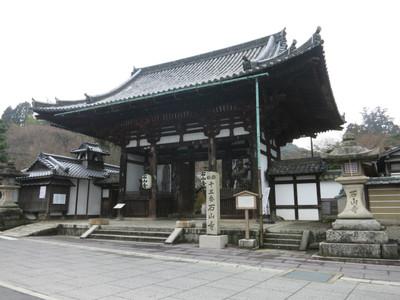 20140202ishiyama02