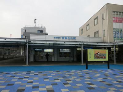 20140202ishiyama05