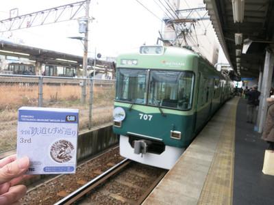 20140202ishiyama06