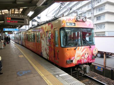 20140202ishiyama07