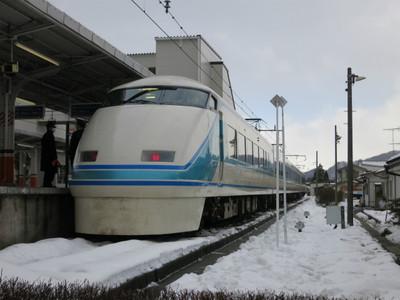 20140216kinugawa01