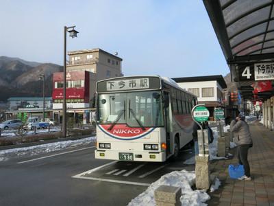 20140216kinugawa14