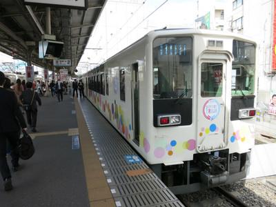 20140329kinugawa01