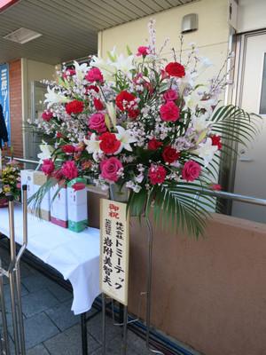 20140406santetsu10