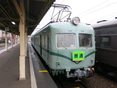20140430ooigawa05