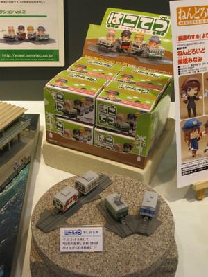 20140518shizuoka08