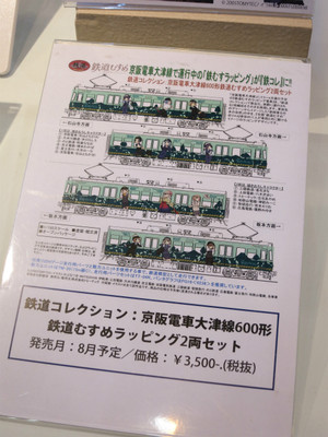 20140518shizuoka09