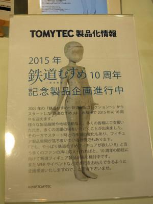 20140518shizuoka13