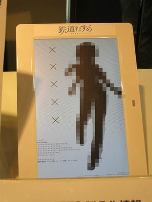 20140518shizuoka17